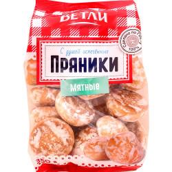 Пряники Мятные Пенза 1 кг.