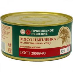 Мясо цыпленка в с/с ГОСТ 325 гр.