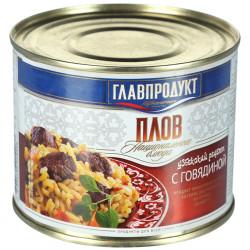 Плов из говядины ж/б ГЛАВПРОДУКТ 500 гр.