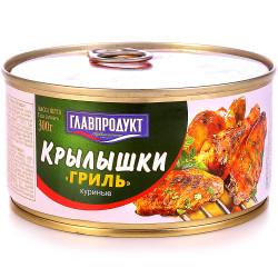 Крылышки куриные гриль 300гр. ж/б