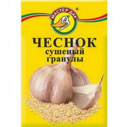 Приправа чеснок сушеный гранулы 10 гр.