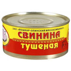 """Свинина тушеная """"ЙОШКАР-ОЛА"""" ГОСТ в/с 325 гр."""