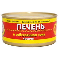 "Печень свиная в с/с ""ЙОШКАР-ОЛА"" ГОСТ 325 гр."