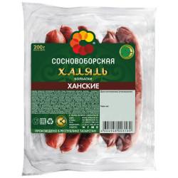 """Колбаски """"Ханские"""" п/к в/у (Халяль) 200 гр."""