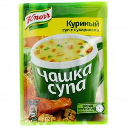 Куриный суп с лапшой 16 гр.