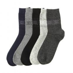Носки мужские утепленные  размер 39-46